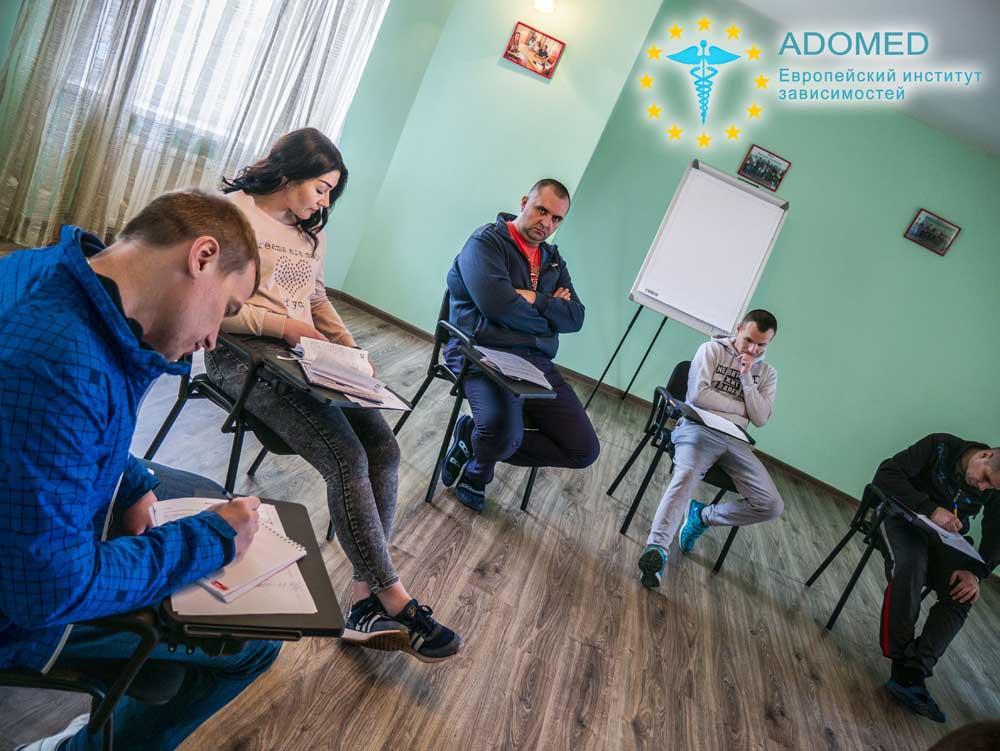 Лікування від алкогольній залежності в Києві