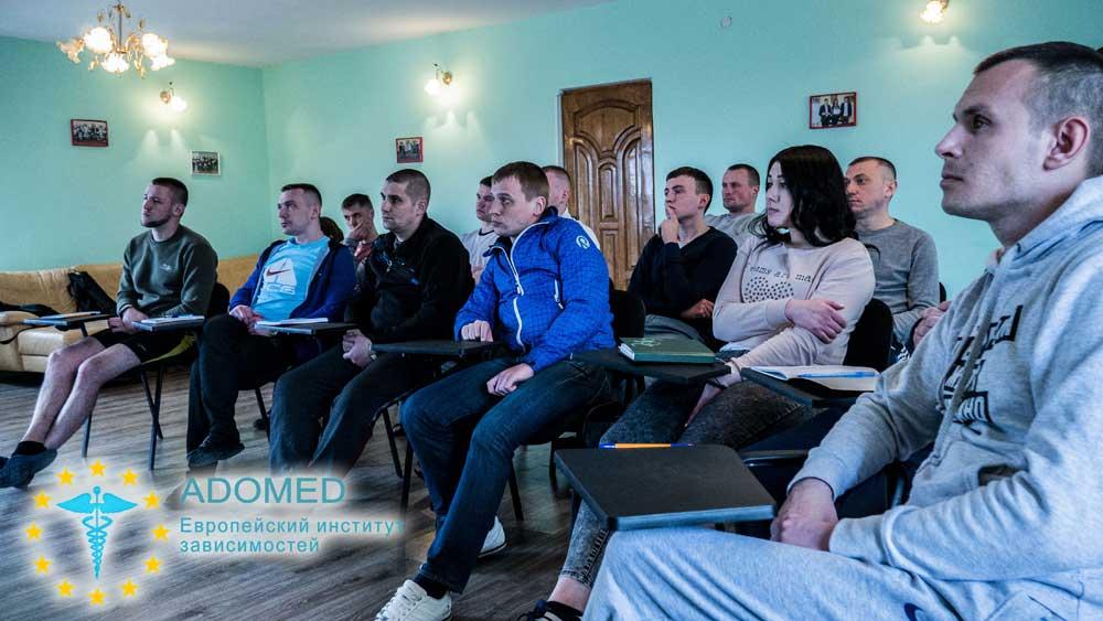 Переваги лікування алкоголізму в стаціонарі в Києві