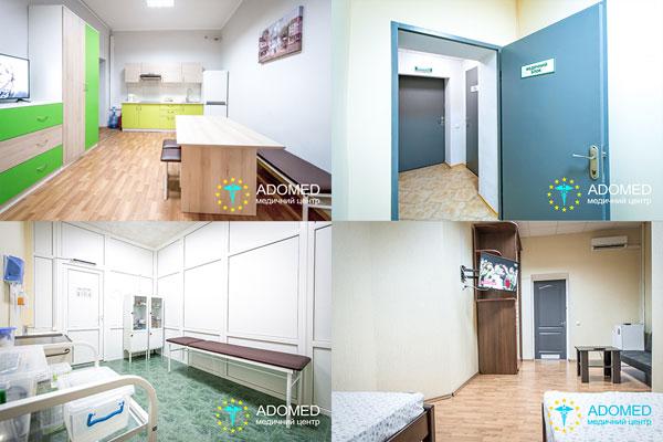 Лікування співзалежності в клініці в Ужгороді