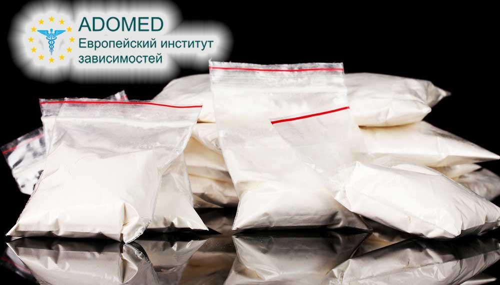 синтетические наркотики это