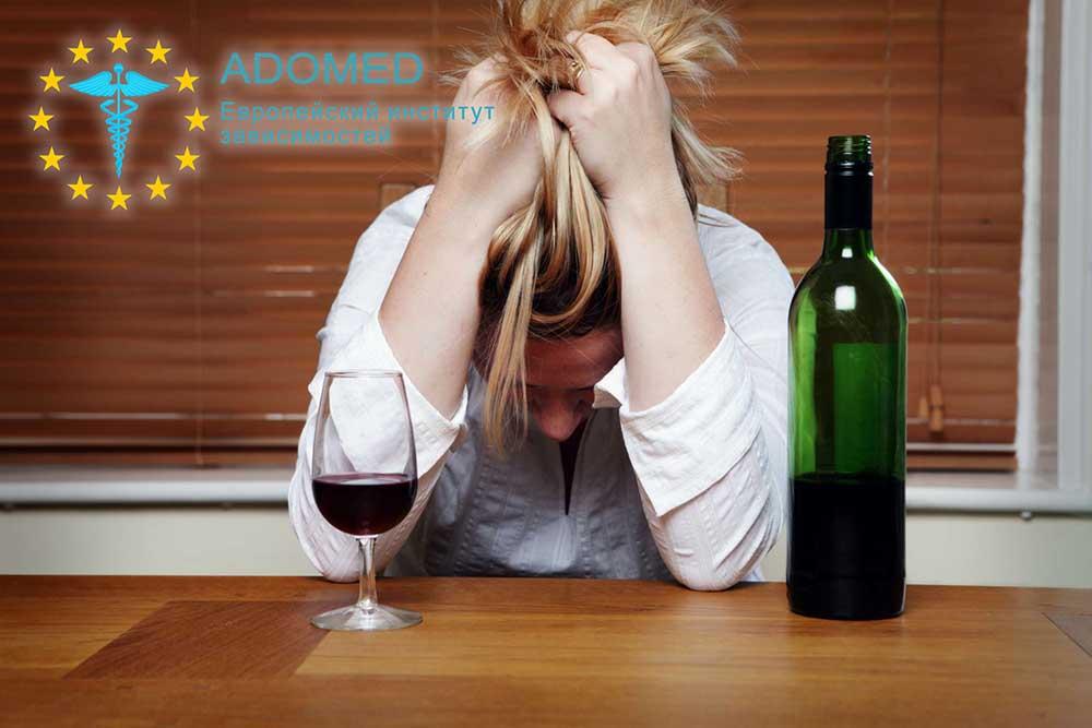 причини жіночого алкоголізму