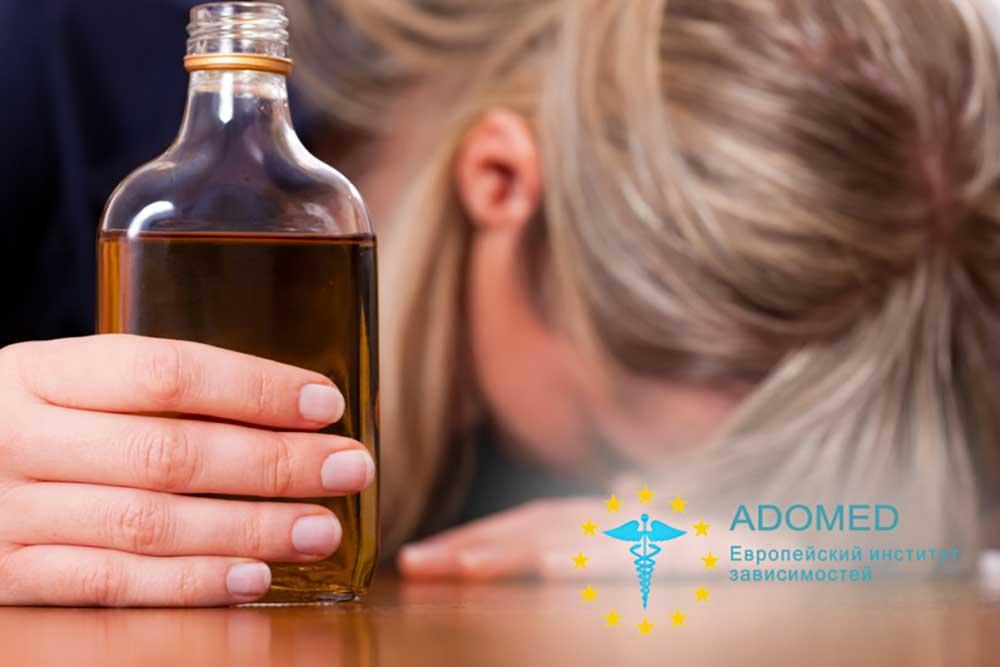 Стадії розвитку алкоголізму у жінок