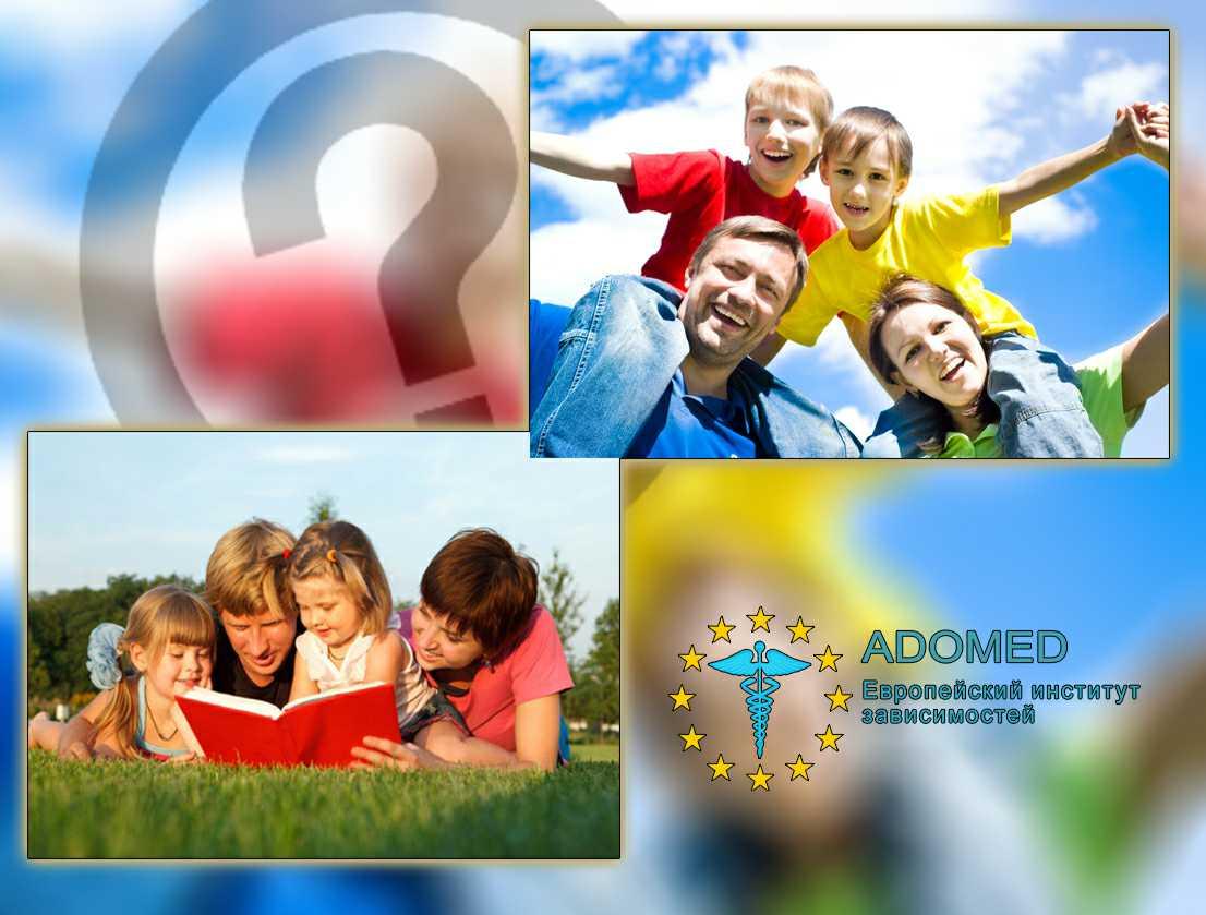 Хто і де підсаджує дітей на наркотики