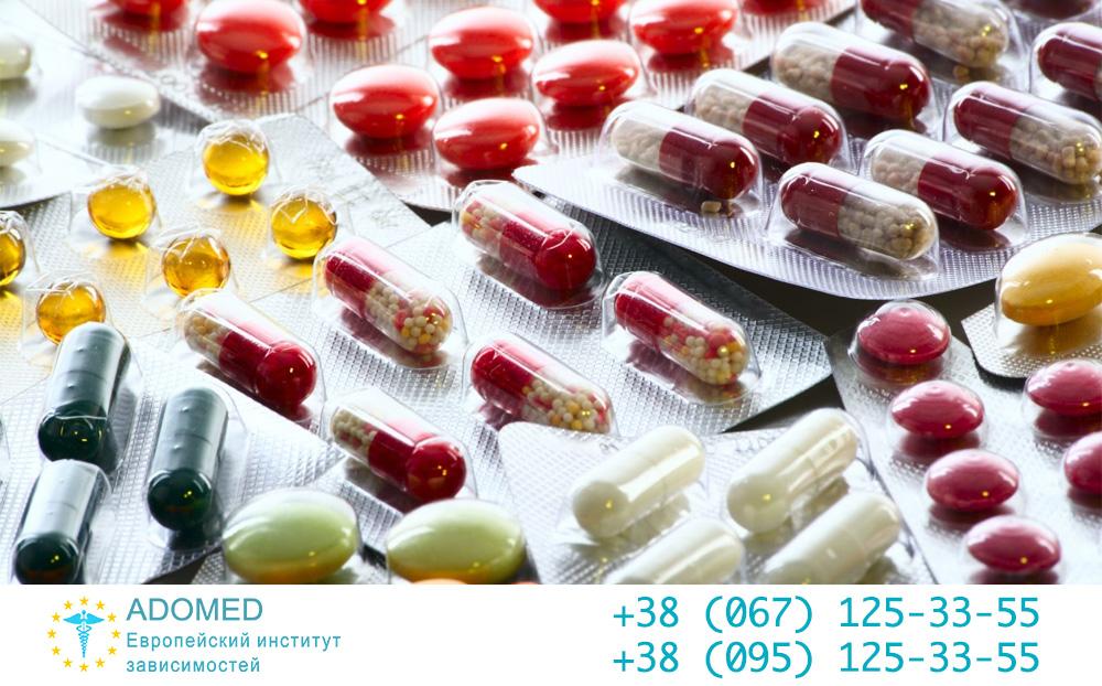 Методи детоксикації організму від наркотиків