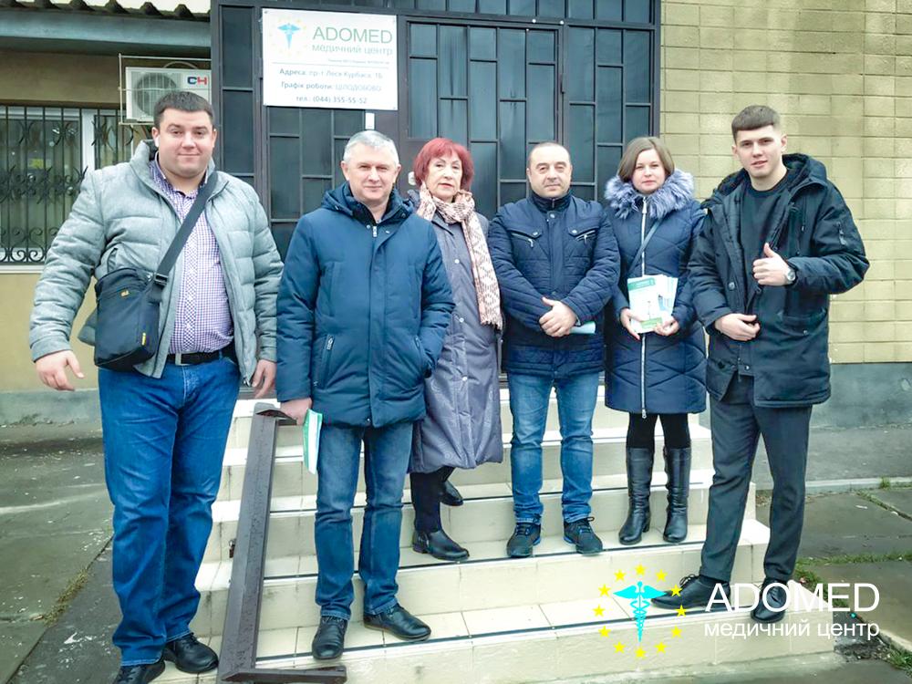Відвідування гостями з Молдови медичного центру «ADOMED»
