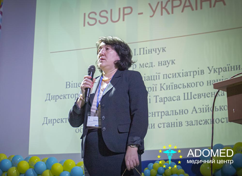 Спікерами семінару стали співробітники Міжнародного PEPFAR